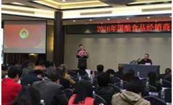 2016大奖网官方大奖888体育在线经销商联谊会