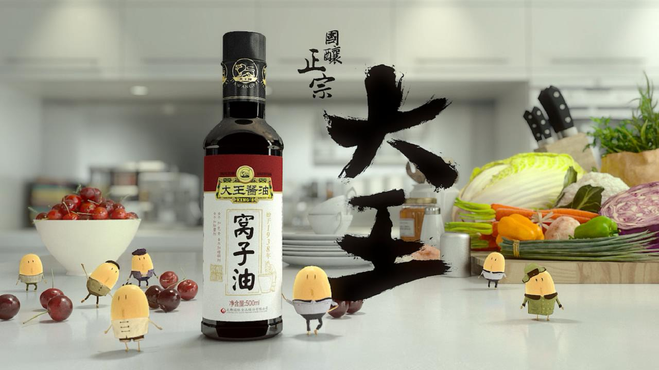 大王酱油 百年浮世绘