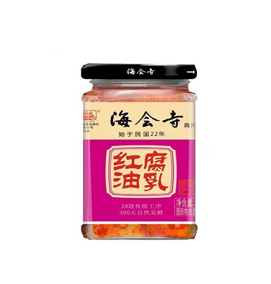 海会寺红油腐乳