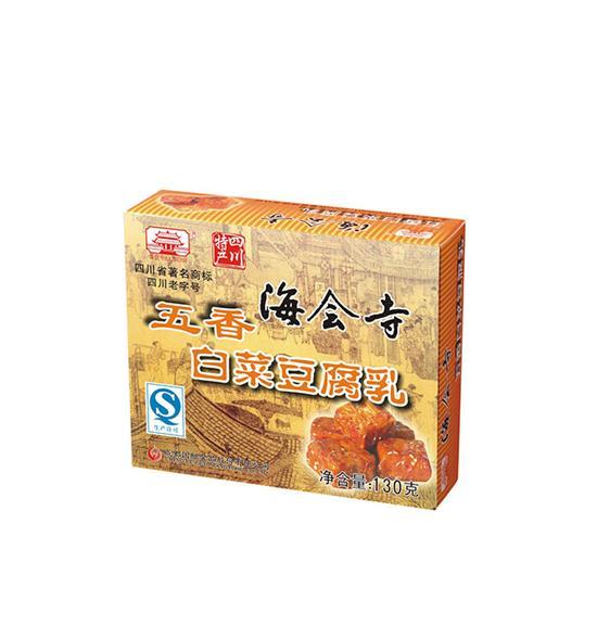 130g五香白菜腐乳(盒装)